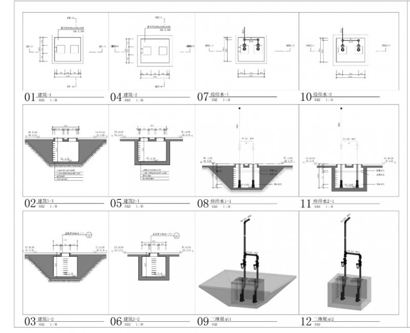 BIM construction drawing 6