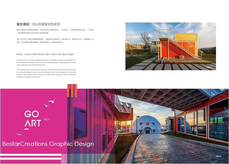 BestarCreations Graphic Design (7)