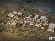 الكويت كلية التربية الأساسية