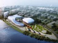 مركز مؤتمرات مدينة تشينغداو
