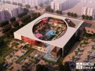 City Center Egypt