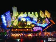 Shijiazhuang Creative Park